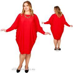 Платье Элла 002 красное Размеры 56-68 Цена 2900 руб Быстрая доставка, оплата при получении. Производство Россия, Санкт-Петербург