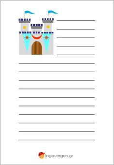 Σελίδα γραφής κάστρο ιπποτών Writing, Words, School, Planners, Baby, Baby Humor, Organizers, Being A Writer, Infant