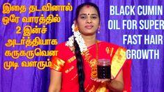 Fast Hairstyles, Hair Growth Oil, Hair Care Tips, Hair Oil, Seed Oil, Black, Quick Hairstyles, Black People, Hair Care