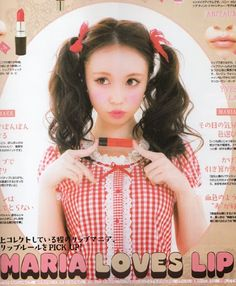The cute blog of Her Marshmallow Majesty: Larme kei!!