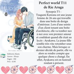 Perfect world T11 de Rie Aruga Perfect World, Memes, First Crush, Laughing, Meme