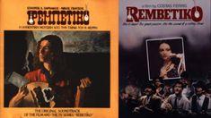 Καίγομαι καίγομαι ΡΕΜΠΕΤΙΚΟ.1983 Remaster