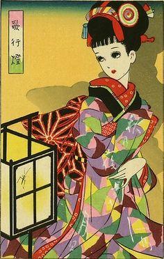 中原淳一 Junichi Nakahara  Postcard by Naomi no Kimono Asobi, via Flickr