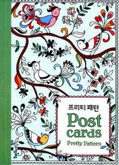 Details About Coloring Books For Adult Relaxation DIY Postcards Set With 25 Pattern Designs