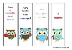 pinterest σελιδοδεικτες - Αναζήτηση Google Owl Party Decorations, School Decorations, Classroom Organization, Classroom Management, Behaviour Management, Diy And Crafts, Crafts For Kids, Preschool Education, Physical Education