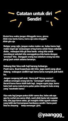 Reminder Quotes, Mood Quotes, Life Quotes, Study Motivation Quotes, Study Quotes, Quran Quotes Inspirational, Islamic Quotes, Motivational Words, Sabar Quotes