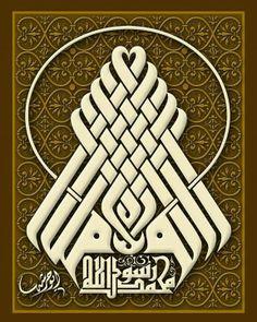 :::: ♡ ♤ ✿⊱╮☼ ☾ PINTEREST.COM christiancross ☀❤•♥•*[†]⁂ ⦿ ⥾ ⦿ ⁂ ::::* ﻻ اله اﻻ الله محمد رسول الله *