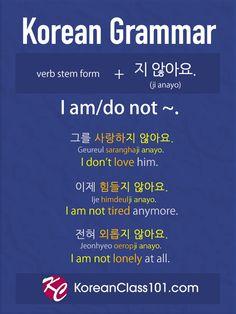 Korean Grammar; I am/do not ~.