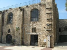 Jaffa old saray building