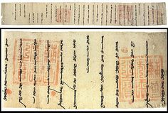 LetterArghunToNicholasIV1290VaticanArchives - Tengrism - Wikipedia, the free encyclopedia