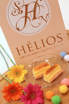 """""""HELIOS"""" was born in 2002 to shift to industry Pastry Shop the Hall Japanese-style confectionery manufacturing and wholesale business. There is also a product called """"bubble wrap"""" made using the Osaka Jitamago based on a product called """"fromage"""" has been awarded the honorary president award in the Great Exhibition Expo pastry pastry Himeji, Hyogo 25th nationwide. HELIOS 大阪 #osaka #japan #sweet osaka japan sweet"""