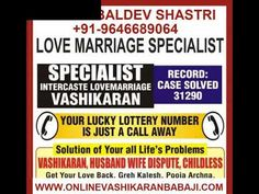 Love,,,,Problem Solution in LUdhiana Vashikaran specialis.
