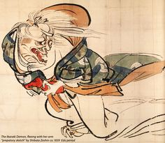 The fable of the famous samurai Watanabe no Tsuna and the witch Ibaraki. Very entertaining.
