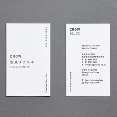 Business cards | Select from applications and themes | Haguruma official site Business Cards Layout, Minimal Business Card, Modern Business Cards, Professional Business Cards, Business Card Design Inspiration, Business Design, Creative Business, Presentation Cards, Name Card Design