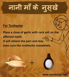 home remedy for toothache