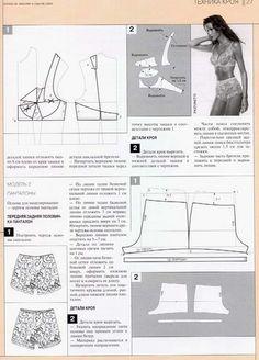 ROPA INTERIOR SUELTA - paulo e vilma kutiske - Álbuns da web do Picasa