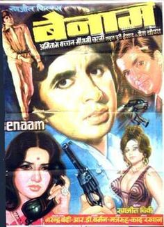 Benaam (1974),   Amitabh Bachchan, Classic, Indian, Bollywood, Hindi, Movies, Posters, Hand Painted