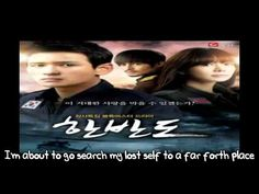 The Shadow Of The Sun(태양의 그림자) - MC.The.Max (Drama Korean Peninsula OST) Include eng lyr
