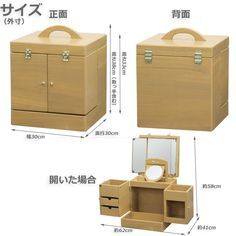 Rakuten: Make box cosmetic box make box make tool completion furniture paulownia tree storing of the magnifying glass & triple mirror paulownia is made of wood ★★ nis- Shopping Japanese products from Japan If I get this right, it's a cosmetic travel box that looks like dolls furniture? Possible to source a doll furniture to use for this purpose? Doll Furniture, Cardboard Furniture, Folding Furniture, Space Saving Furniture, Furniture Design, Makeup Box Diy, Makeup Storage, Makeup Tool Box, Geisha Makeup