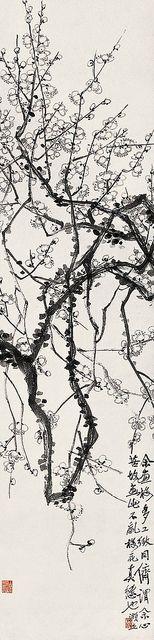 Plum -  by Qi Baish (1864 - 1957), China