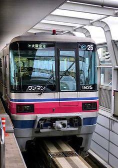 Osaka Monorail Train