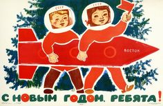 Happy New Year - Soviet Space Propaganda