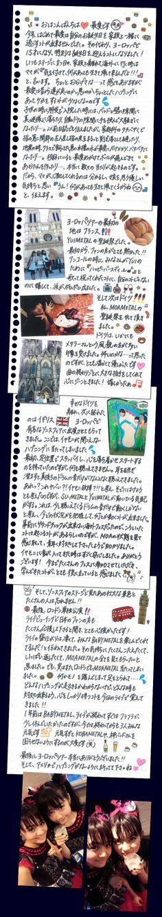 """MOA's new blog entry. """"about EU-tour"""" さくら学院オフィシャルブログ「学院日誌」Powered by Ameba http://ameblo.jp/sakuragakuin/entry-11898542193.html"""