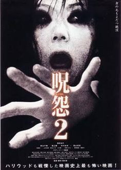 AboutJu-on: The Grudge 2 Ju On 2: The Grudge 2 was merged with this page  · Movie Ju-on: The Grudge 2 is a 2003 Japanese horror film and the fourth installment in the Ju-on series. The film was written and directed by Takashi Shimizu. It was released in Japan on August 23rd, 2003.  The series follows a curse created by a murdered housewife in a house in Nerima. The curse falls on anyone who enters the...  Continue Reading From Wikipedia, the free encyclopedia · Edit on Wikipedia