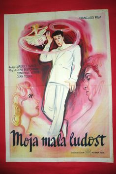 MY LITTLE MADNESS 1954 FRENC MAURICE LABRO JEAN TISSIER UNIQUE EXYU MOVIE POSTER