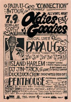 Foundation reggae deejay PAPA U-Gee album release tour. Music Flyer, Typography, Lettering, Band Photos, Music Images, Reggae Music, Album Releases, My Doodle, Sin City