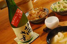 akanesasu. very good!