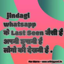 new dp for whatsapp 2020