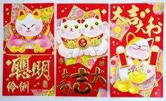 6 variety pack Chinese red envelope lucky cat packet by 2FooDogs