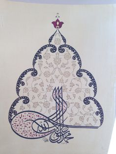 Tuğra Arabic Calligraphy Art, Arabic Art, Calligraphy Letters, Caligraphy, Pattern Art, Pattern Design, Mystical Pictures, Islamic Patterns, Iranian Art