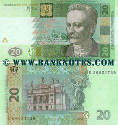 Set 4 Ukrainian Karbovanets Banknotes 1991 Collectible Rare Ukraine First Money