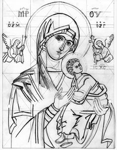 Drawing of the Virgin of the Passion aka Our Lady of Perpetual Help. Religious Images, Religious Icons, Religious Art, Byzantine Art, Byzantine Icons, Writing Icon, Russian Icons, Catholic Art, Art Icon