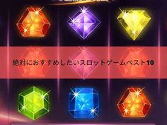 Nintendo Games, Cube, Logos, Logo