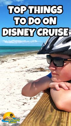 We love the Disney Cruises! There are so many things to do, we do not want you to miss out. We share the TOP things you should do on your Disney Cruise vacation. #disneycruise #disneycruises #disneycruiseline #disneycruisevacation Cruise Tips, Cruise Travel, Cruise Vacation, Best Vacation Destinations, Best Vacation Spots, Vacations, Disney On A Budget, Disney World Planning, Disney Resorts