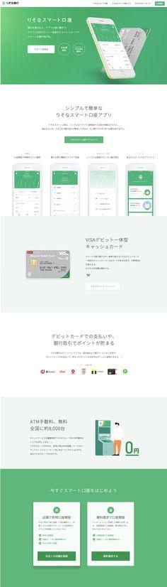 simple & light & bright web design
