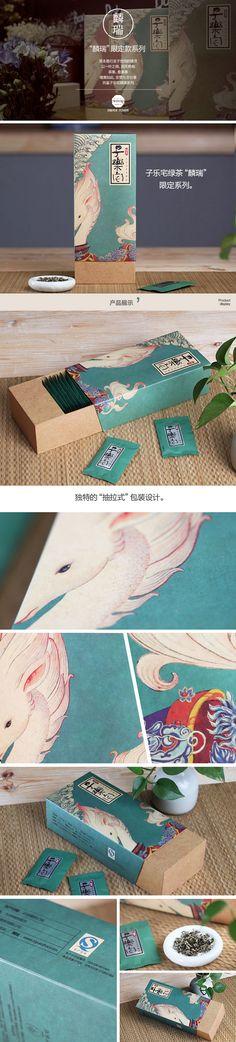 Branding And Packaging, Organic Packaging, Simple Packaging, Tea Packaging, Paper Packaging, Bottle Packaging, Print Packaging, Branding Design, Tea Design
