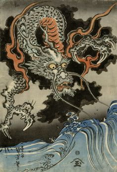 In East Asia, the dragon is associated with water and rain, and is also one of the twelve animals of the zodiac. This image of a dragon emerging from clouds presents large-scale, dynamic figures whose forms and movement defy the lateral boundaries and surface plane of the print. | Dragon and Waves | ca. 1827-31 | Utagawa Kuniyoshi (Japanese, 1797-1861) | Edo period | Woodblock print; ink and color on paper | Japan | The Anne van Biema Collection | Arthur M. Sackler Gallery | S2004.3.149