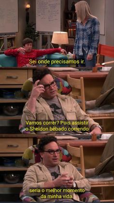 The Big Theory, Big Bang Theory, I Don T Know, Bigbang, Memes, Man, Nerd, Stuff Stuff, The Big Band Theory