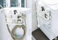 ホースホルダー付き洗濯機横マグネットラック タワー   山崎実業コラム Simple Life Lab.生活雑貨・インテリア・キッチン収納情報 Washing Machine, Laundry, Home Appliances, Yellow, Laundry Room, House Appliances, Appliances, Laundry Rooms