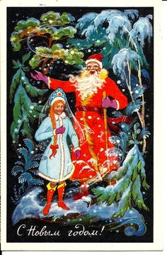 Santa and  Snow Maiden  Vintage  Russian Postcard by LucyMarket, $3.50