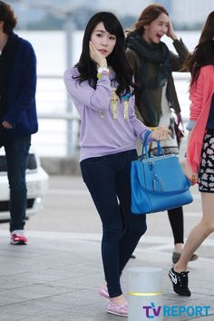 Fany airport fashion