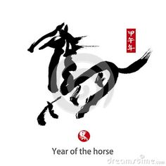 Illustration about 2014 is year of the horse, Chinese calligraphy. Illustration of cultural, concept, celebrate - 34820672 New Year Calligraphy, Calligraphy Drawing, Calligraphy Words, How To Write Calligraphy, Chinese Calligraphy, Year Of The Horse, Chinese Brush, Chinese Words, Chinese Characters