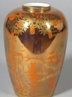 Wedgwood fairyland lustre