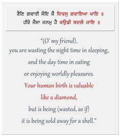 Sikh Quotes, Gurbani Quotes, Truth Quotes, Guru Granth Sahib Quotes, Sri Guru Granth Sahib, Religious Quotes, Trust God, Gods Love, Positive Quotes
