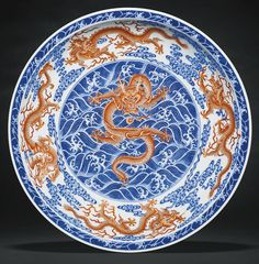 Lot 230| Sotheby's. PROPERTY FROM AN ENGLISH PRIVATE COLLECTION A RARE IRON-RED AND UNDERGLAZE-BLUE 'NINE DRAGON' CHARGER YONGZHENG MARK AND PERIOD. DIAMETER: 47.5cm. ESTIMATE: 100.000-150.000 GBP.