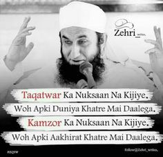 Ishq Ka Raja Addy Nagar Official Video Hamsar Hayat New Hindi Songs 2019 Muslim Love Quotes, Quran Quotes Love, Beautiful Islamic Quotes, Ali Quotes, Islamic Inspirational Quotes, Religious Quotes, People Quotes, Wisdom Quotes, True Quotes